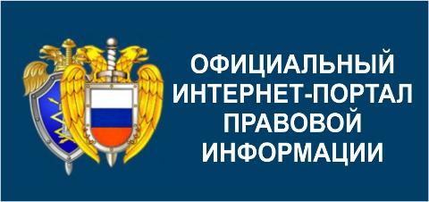 logo_pravo